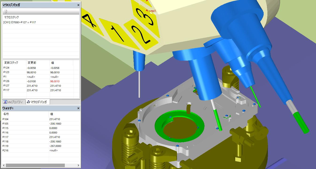NCVIEW MC3 標準搭載機能マクロデバッガによる変数値チェック